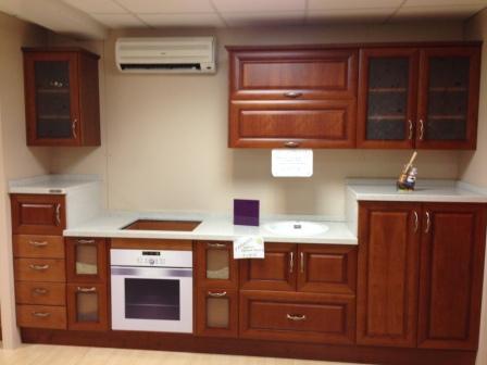 Muebles De Cocina Baratos De Segunda Mano | Cocinas A Medida Muebles De Cocina Cocinas Baratas Armarios
