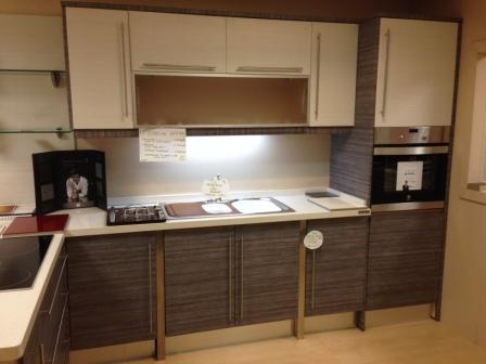 Cocinas a medida muebles de cocina cocinas baratas for Cocinas en oferta